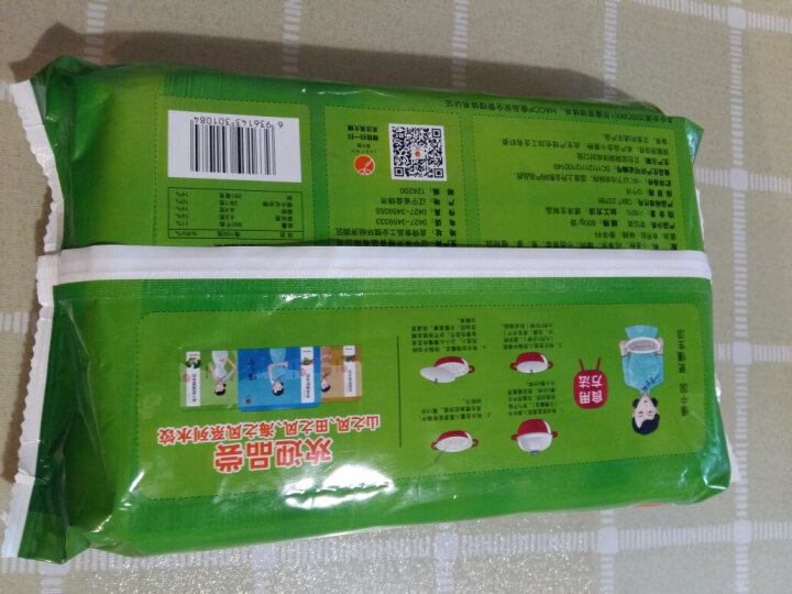 吴大嫂 东北水饺 猪肉茴香 800g 40只 早餐饺子 蒸饺煎饺 火锅食材 方便菜 晒单图
