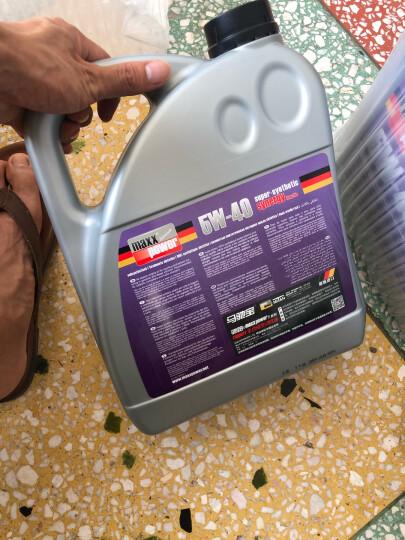 马驰宝 汽车机油 德国进口 超技全合成5W-40 SN级 宝马奔驰奥迪大众适用 4L 晒单图