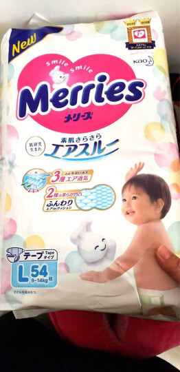 花王妙而舒Merries婴儿纸尿裤 NB90片(出生-5kg)新生儿小号婴儿尿不湿(日本进口) 晒单图