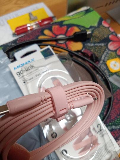 摩米士MOMAX苹果MFi认证数据线充电线手机快充充电器线适用iPhoneXSMax/XR/X/8/7/6splus/ipad等1.5米蓝色 晒单图