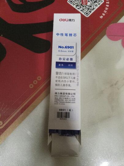 得力(deli)0.5mm半针管中性笔签字水笔 12支/盒蓝色 晒单图