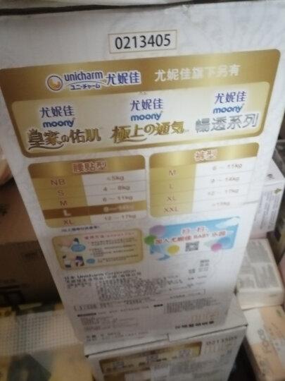妈咪宝贝MamyPoko纸尿裤S104片【4-8kg】瞬吸干爽小号尿不湿 晒单图