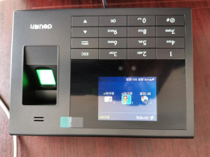 得力(deli)3758 智能互联网考勤机 指纹 异地 分店考勤统一管理  WiFi连接入网 晒单图