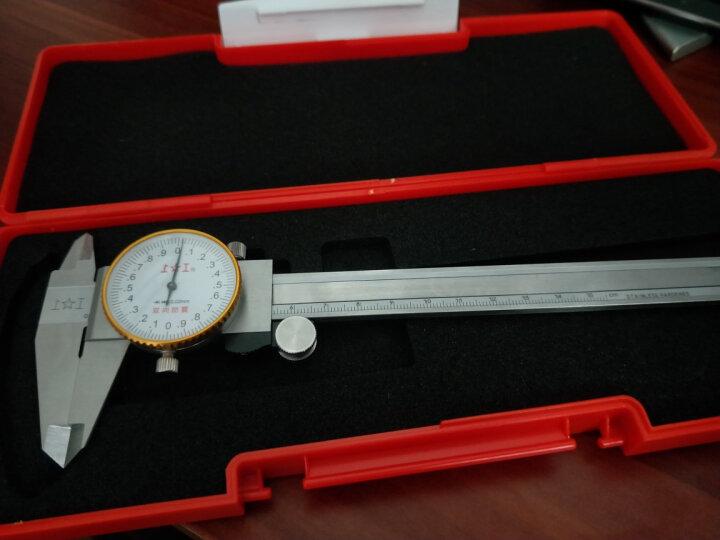 上工不锈钢带表卡尺0-150 200 300mm游标卡尺 卡尺 双向防震 0-200mm精度0.01 晒单图