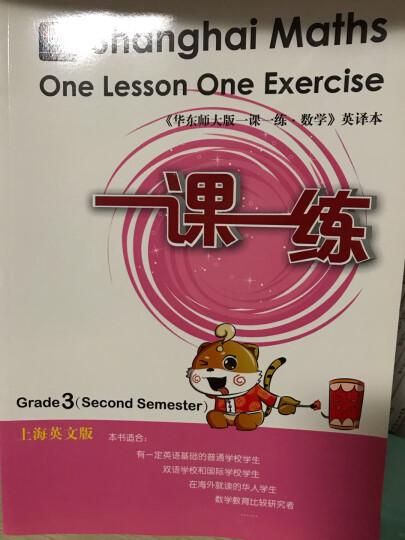 2018适用一课一练 · 三年级语文(第一学期) 晒单图