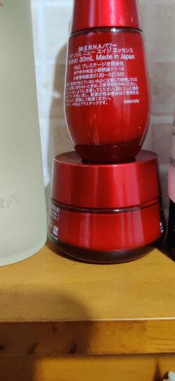 SK-II神仙水230ml+大红瓶50g护肤套装化妆品礼盒(礼盒内赠洗面奶+清莹露+眼霜)SK2精华液 面霜 618预售 晒单图