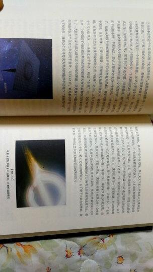 柔软的宇宙:相对论外传 晒单图