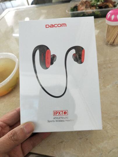 dacom Armor 无线蓝牙耳机运动跑步4.1双耳头戴式立体声适用于苹果7安卓通用版 晒单图
