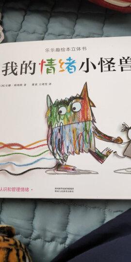 小猛犸童书:深见春夫睡得香图画书(平装套装共5册)(3-6岁适读) 晒单图