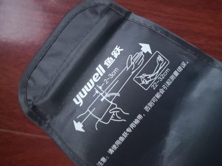 鱼跃(YUWELL)电子血压计家用医用上臂式高血压测量仪器表YE660A 晒单图