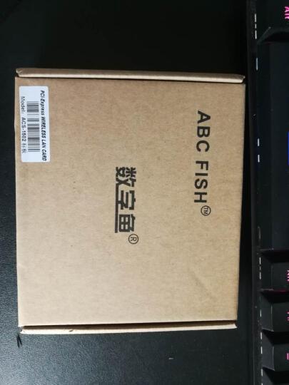 数字鱼 pci-e无线网卡台式机内置无线网卡接收器wifi接收器发射器无线网卡 1502(Win7/8免驱) 晒单图