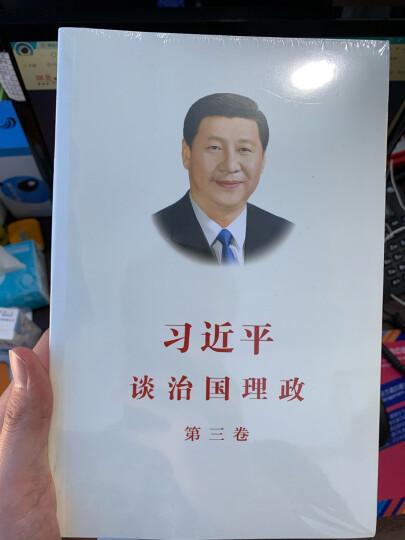 之江新语 晒单图