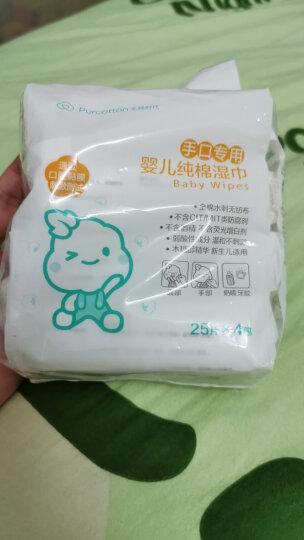 全棉时代 湿巾婴儿手口专用湿纸巾宝宝擦脸湿纸巾小包便携装 15*20cm 8包 晒单图