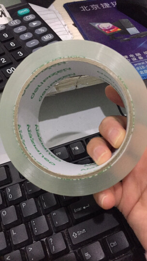 得力(deli)封箱器打包器胶带底座 适用胶带宽度48mm内胶带切割机 办公用品 颜色随机801 晒单图