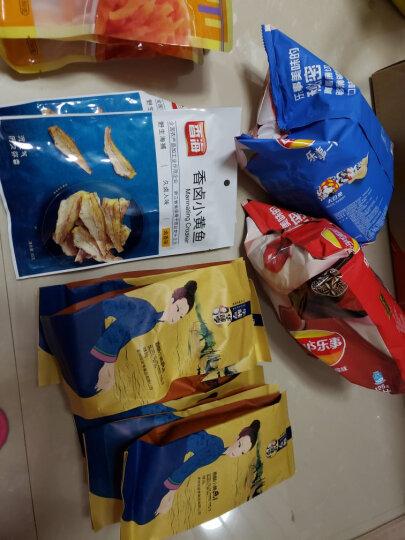 华味亨 蜜饯果干 红薯干地瓜山芋条 美味薯条150g/袋零食品小吃 晒单图