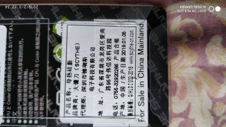 大镰刀(SCYTHE)SY-G1000 导热硅脂(cpu显卡散热硅脂/笔记本硅脂/电脑导热膏/5.6导热系数/2g装) 晒单图