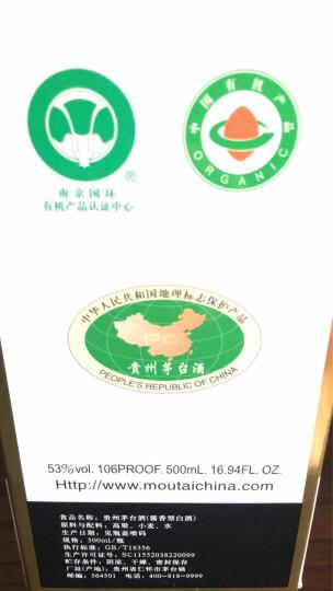 【茅台官方旗舰店】贵州茅台酒 新飞天 53度 500ml 限购1瓶 付款后30天内发货 晒单图