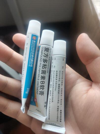 孚诺 复方多粘菌素B软膏 10g 割伤 擦伤 烧烫伤等细菌感染 晒单图