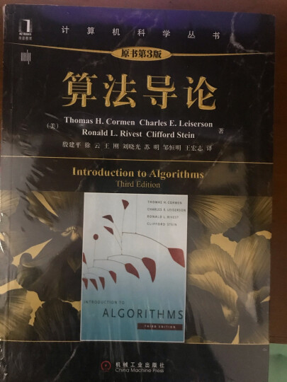 全3册 社会工程:安全体系中的人性漏洞+卷2:解读肢体语言+卷3:防范钓鱼欺诈 晒单图