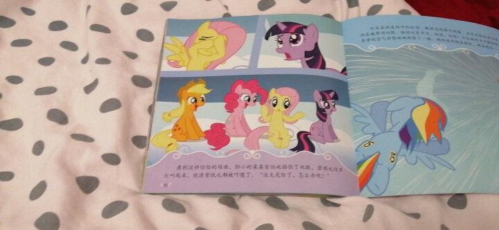 小马宝莉女孩自我保护图画故事书(套装共6册) 晒单图