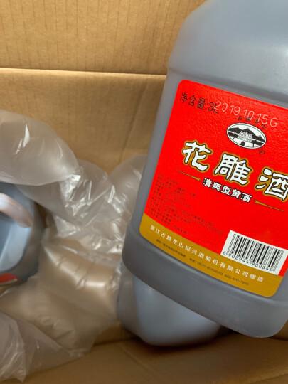 古越龙山 绍兴黄酒 花雕酒 3L 桶装(新老包装随机发货) 晒单图