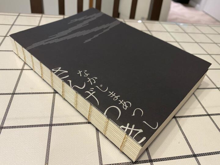夏目漱石代表作:少爷 晒单图