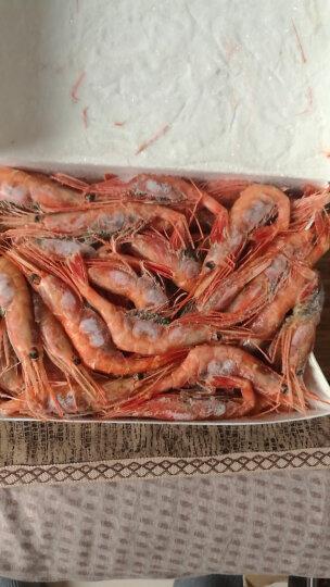 深悦胜 俄罗斯北极甜虾刺身LA号1000g约60只 盒装 进口即食甜虾刺身北极虾冰虾 晒单图