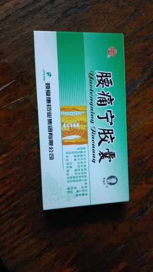 谷悦  骨肽片/0.3g*24片 晒单图