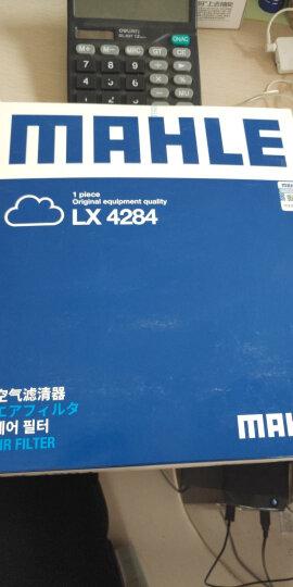 马勒(MAHLE)带碳空调滤清器LAK1214(哈弗H9 2.0T) 晒单图