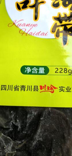 天马 嫩豇豆200g 干豆角川珍干豇豆长豇豆角四川农家自制干货土特产 晒单图