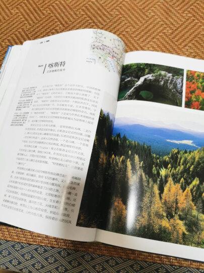 全球最美的自然景观 晒单图