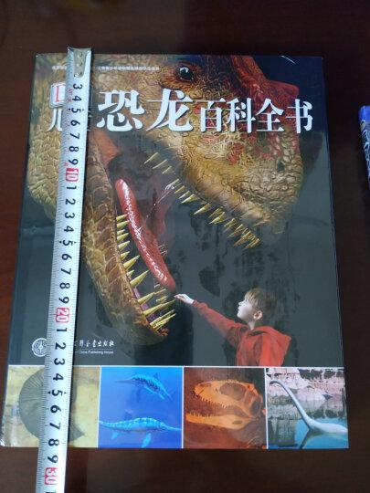DK儿童恐龙百科全书(2018年全新修订版) 晒单图