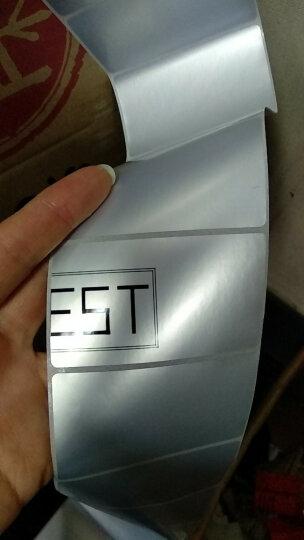 谊宝(ISBARCODE) 哑银PET标签纸 条码纸 不干胶打印纸 PVC亚银合成贴纸 60*25mm*1000张/卷 晒单图