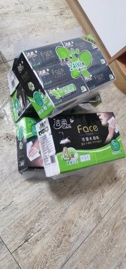 洁柔(C&S)盒抽 黑Face 可湿水3层136抽面巾纸*3盒 无香(面子系列 盒装硬盒抽纸)干湿两用抽纸 晒单图
