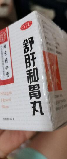 同仁堂 活胃散75克 胃药 理气和胃 降逆止呕 北京同仁堂 晒单图