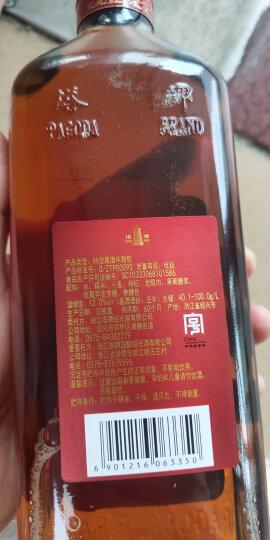 塔牌 绍兴黄酒 1998 国酒 手工酿造 特型黄酒 12度 500ml 晒单图