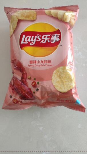 乐事(Lay's) 乐事 薯片70g*7袋多味可选新口味大波浪香脆薯片膨化马铃薯土豆片办公室休闲零食 黄瓜2+原味2+海苔2+红烩味1  共7袋 晒单图