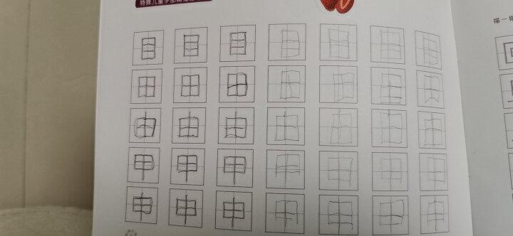 学前必备基础描红本:数字描红. 上 晒单图