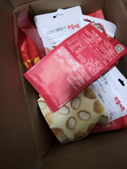 300减210_百草味 小米锅巴80g 休闲零食特产小吃香脆食品 MJ 烧烤味 晒单图