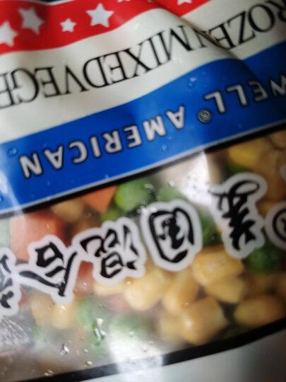 安维(Anwell)美国进口 甜玉米粒 300g 玉米粒 速冻 冷冻沙拉蔬菜 方便菜 生鲜 速冻食品半成品菜 晒单图