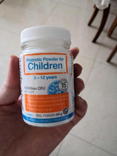 澳洲Life Space益生菌益倍适益生菌调理肠胃呵护健康 儿童益生菌粉 60g 3-12岁 晒单图