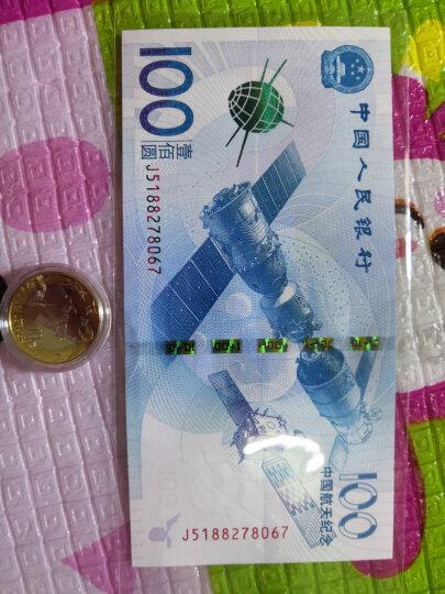 【甲源文化】中国2015年100元航天钞/10元航天纪念币 航天题材钱币收藏套装 全新品相 10元航天硬币 5枚圆盒装 晒单图