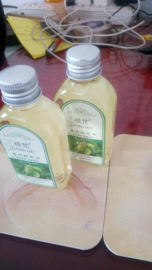 【2瓶装】槿梵美容橄榄油润肤乳护肤护发脸部面部卸妆男士身体按摩精油刮痧保湿止痒成人防干燥 晒单图