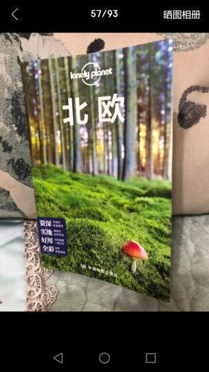 世界旅行日历-LP孤独星球Lonely Planet旅行读物 晒单图