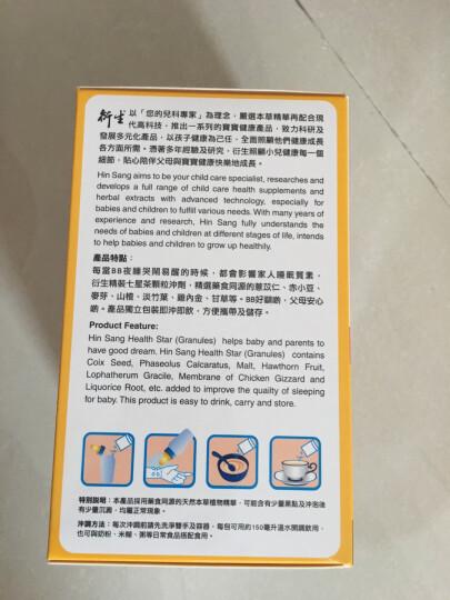 衍生 香港经典精装七星茶颗粒冲剂 10g*20包 精装七星茶颗粒5盒 晒单图