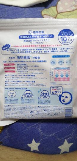 日本进口 石泽研究所(Ishizawa) 毛孔抚子 男士小苏打洁面粉100g (清爽控油 磨砂清洁 收缩毛孔)  晒单图