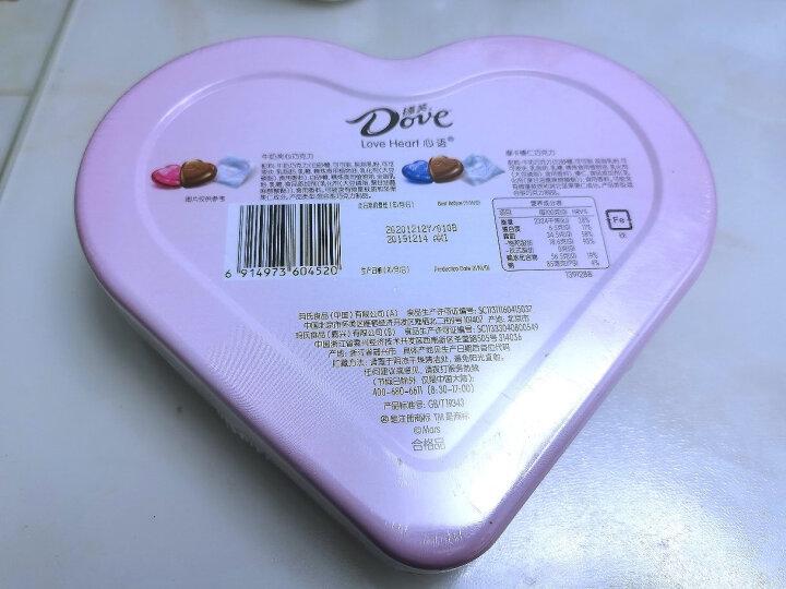 德芙 Dove心语巧克力礼盒150g 送女友 送闺蜜 零食(本产品不含礼品袋,新旧包装随机发货) 晒单图