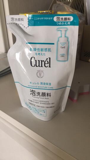日本珂润(Curel)控油保湿洁面泡沫洁面乳150ml 洗面奶男女式通用 去角质皮脂调理 深层清洁毛孔 温和不刺激 晒单图