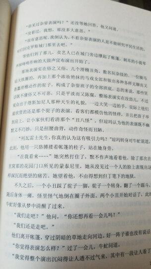 格林童话(中小学生推荐阅读) 晒单图