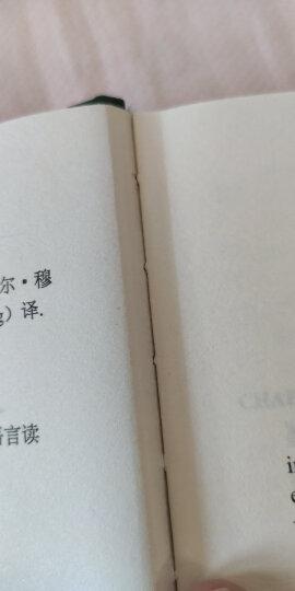 纳尼亚传奇(英文全本) 晒单图